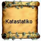 images_katastatiko