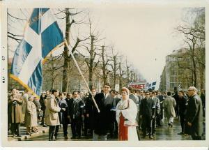 grekisk flagα