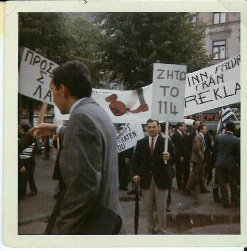 31 jul 1965
