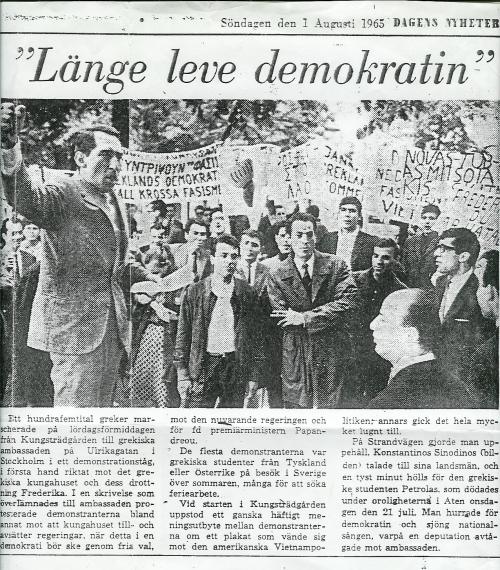 31 jul 1965_2