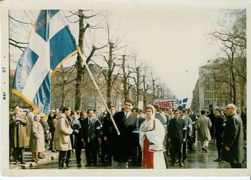 grekisk-flagceb1